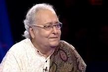 'জীবনে কী পাব না' গানটি ফের শুট হলে এখনকার এই নায়িকার সঙ্গেই অভিনয় করতে চান সৌমিত্র চট্টোপাধ্যায়