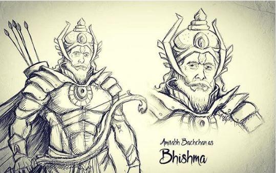 ভীষ্মের চরিত্রে অভিনয় করছেন অমিতাভ বচ্চন ।Photo Source: Instagram/ mahabhara9