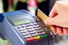 HDFC, SBI, PNB, Rupay Debit Card : ডেবিট কার্ডের অজানা সুবিধেগুলি এখুনি জেনে নিন