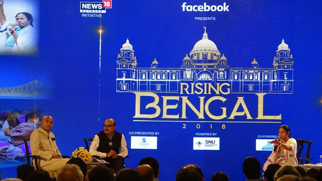 রাইজিং বেঙ্গল 2018 ৷ বাংলার উন্নয়নের রুটম্যাপের সন্ধান ৷ আলোচনায় মুখ্যমন্ত্রী মমতা বন্দ্যোপাধ্যায় ৷ (Photo: News18 Bengali)