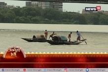 Flashback: পুজো ঘিরে দুই বাংলার জয়গান ! প্রতিমায় গঙ্গা-পদ্মার মাটির মিশেল