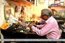 সাবেকি ঘড়ির হাসপাতাল, দেখভাল করেন শহরের 'ঘড়িবাবু' স্বপন দত্ত