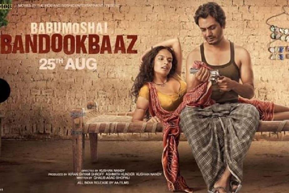 বাবুমশাই বন্দুকবাজ ছবির একাধিক প্রমোশনেই অভিনেত্রী বদলের প্রসঙ্গ উঠেছিল ৷ সেখানেই নওয়াজ বলেছিলেন ''হামনে তো দোবার মজা কর লিয়ে ৷'' Photo - Movie Poster