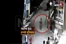 CCTV ফুটেজ: ছেলেটির মুখে অ্যাসিড ছুড়ে পালাচ্ছে মেয়েটি!!