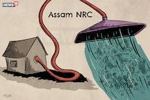 NRC:অসমে ঘরছাড়া ৩০০ বিহারী পরিবার