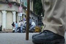 'বন্দে মাতরম' বলার জেরে চরম মাশুল দিল চার ছাত্র