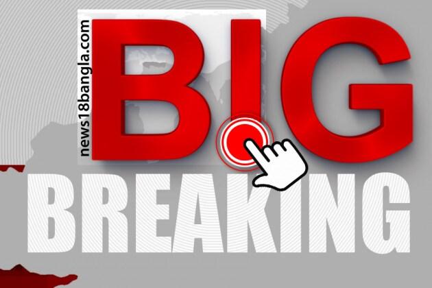 #Breaking: আলিপুর থানা-ন্যাশনাল লাইব্রেরিতে কংগ্রেসের বিক্ষোভ, বিক্ষোভকারীদের গ্রেফতার করেছে পুলিশ