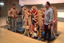 সূর্যোদয়ের দেশে শেষ হল দেবীর আরাধনা: দেখুন জাপানে দুর্গাপুজোর ভিডিও