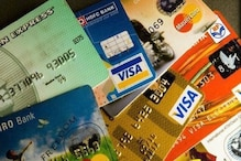 ১ জানুয়ারি থেকে RBI-এর নতুন নিয়ম, কীভাবে বদলাবেন ATM কার্ড, জানুন