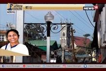 #EgiyeBangla: সৌন্দর্যায়নের লক্ষ্যে গ্রিন সিটি মিশন প্রকল্পে কাজ শুরু কালিম্পঙে