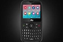 Jio Phone 2: সামান্য দামে কিনুন, বাকিটা শুধুই ফ্রি! জিও-র দীপাবলি উপহার...