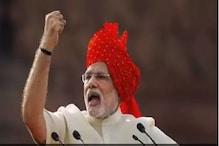 Chhattisgarh Election 2018: ৪ দিনে ৫ সভা প্রধানমন্ত্রীর, বিশেষ নজর বিলাসপুর-বস্তরে