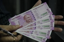 ফের নোটবন্দি ! এবার নেপালে নিষিদ্ধ ভারতের ২০০, ৫০০ ও ২০০০ টাকার নোট