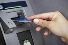 ATM Fraud : দেশলাই কাঠি, থার্মোকলের সাহায্যে মুহূর্তেই দেউলিয়া ! আতঙ্কে গ্রাহকেরা