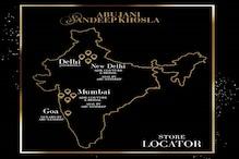 ভারতের ভুল ম্যাপ ব্যবহার করে বিজ্ঞাপন, সমালোচনায় বিদ্ধ বলিউডের দুই বিখ্যাত ফ্যাশন ডিজাইনার
