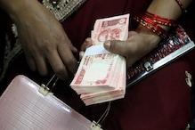 ফের নোটবদল! ২০ টাকার নতুন নোট আসছে, RBI যা জানাল...