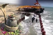 দুপুর ১টা বাজলেই যেভাবে গভীর সমুদ্রের মাঝে এই মন্দিরে জেগে ওঠেন মহাদেব, দেখুন ভিডিও
