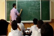 স্কুল শিক্ষকদের জন্য সুখবর, ফের শুরু হচ্ছে মিউচুয়াল ট্রান্সফার