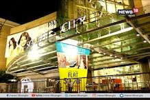 স্তন্যপান বিতর্কে 'দায়ী কর্মীরাই',  দাবি সাউথ সিটি মল কর্তৃপক্ষের