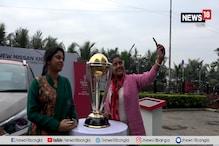 ক্রিকেট বিশ্বকাপের ট্রফি পৌঁছল কলকাতায়, সেলফি তুলতে ফ্যানদের ভিড়