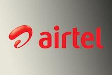 Airtel-এর নতুন অফার, কম দামে গ্রাহকেরা পাবেন প্রিমিয়াম সার্ভিস