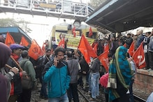 ধর্মঘটের প্রভাব শিল্পাঞ্চলে, জেলায় জেলায় রেল অবরোধ