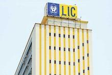 LIC-র এই পলিসিতে একবার টাকা জমা করলেই পেনশন মিলবে আজীবন
