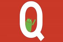 কথায় কথায় আর চার্জ নয় ! ব্যাটারি বাঁচাতে Android-এ নতুন ফিচার