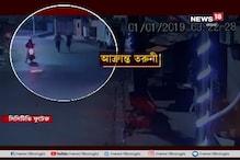 বর্ষবরণের রাতে শহরে শ্লীলতাহানি, গ্রেফতার ৬, দেখুন CCTV ফুটেজ