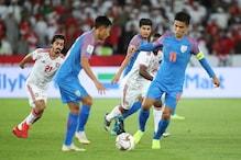 AFC Asian Cup 2019: একাধিক গোলের সুযোগ নষ্ট, আমিরশাহীর বিরুদ্ধে লড়ে হার ভারতের