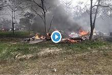 Video : ভেঙে পড়ল বায়ুসেনার যুদ্ধ বিমান, প্রাণ বাঁচাতে ঝাঁপ পাইলটের