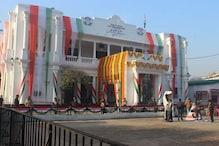 লখনউয়ে প্রিয়াঙ্কা গান্ধি, সেজে উঠেছে কংগ্রেস দফতর