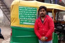 #SurgicalStrike 2 : অনন্য নজির ! পুলওয়ামার বদলা নেওয়াতে বিনামূল্যে অটো পরিষেবার ঘোষণা