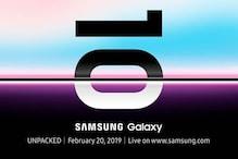 Samsung Galaxy S10-এর বুকিং শুরু, কী কী ফিচার থাকতে পারে এই ফোনে ?