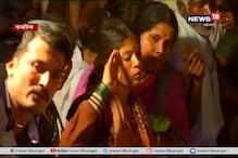 #PulwamaAttack: জঙ্গি হানায় শহিদ স্বামী, নিঃশব্দে সারা জীবন ছায়াসঙ্গী হয়ে থাকার শপথ