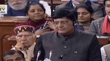 #Budget2019: মহিলাদের জন্য বড় ঘোষণা, ৪০ হাজার টাকা পর্যন্ত লোনে দিতে হবে না সুদ