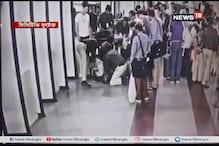 CCTV Footage: বিমানবন্দরে হৃদরোগে আক্রান্ত যাত্রী, দেখুন তারপর কী হল !