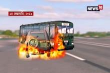 জঙ্গিদমনে 'পদক্ষেপ' পাকিস্তানের, পদক্ষেপ লোক দেখানো বলে দাবি ভারতের