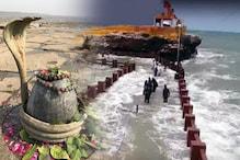 আজ শিবরাত্রিতে দুপুর ১টায় গভীর সমুদ্রে থাকা এই মন্দিরে জেগে উঠলেন মহাদেব