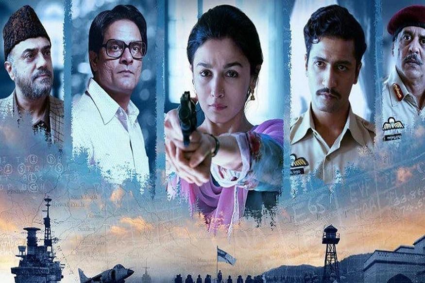 জমজমাট News18 REEL Movie Awards 2019-এর অনুষ্ঠান, হাজির বলিটাউনের হেভিওয়েটরা! বাজি জিতল মেঘনা গুলজারের ছবি রাজি ! ছিনিয়ে নিল চার-চারটে পুরষ্কার--
