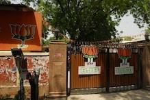 Lok Sabha Elections 2019: তৃতীয় দফায় বিজেপির প্রার্থী তালিকা প্রকাশের সম্ভাবনা