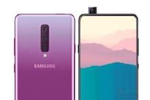 পপ্ আপ ক্যামেরা-সহ বাজারে আসছে Samsung-এর নতুন ফোন