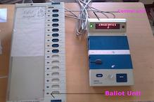 #LokSabhaElections2019: বোতাম টিপে ভোট কতটা নিরাপদ এই প্রশ্ন ? ইভিএম নিষিদ্ধ পৃথিবীর বহু দেশে