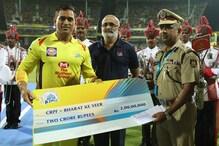 IPL2019: উদ্বোধনী অনুষ্ঠানের ২০ কোটি টাকা শহিদ জওয়ানদের দিল বিসিসিআই
