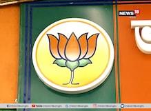 Lok Sabha Elections 2019: বিজেপির প্রার্থী তালিকা ঘোষণার পর থেকে ক্ষোভপ্রকাশ করে পদত্যাগ