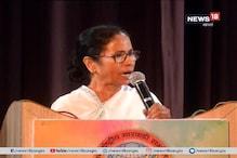 #LokSabhaElection2019 : 'ওঁরা রক্ত দিয়ে হোলি খেলে আমরা হৃদয় দিয়ে হোলি খেলি'- মমতা বন্দোপাধ্যায়