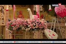 #AkashShlokaWedding: আকাশ-শ্লোকার বিয়ে উপলক্ষ্যে সেজে উঠেছে অ্যান্টিলা, দেখুন ভিডিও