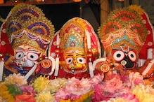 জগন্নাথ-বলভদ্র-সুভদ্রার আশীর্বাদে জীবনে কখনই দুঃখ-দুর্দশা স্পর্শ করতে পারেনা