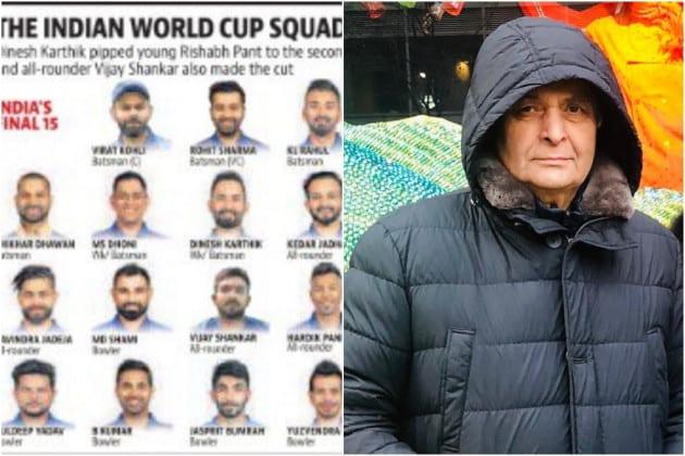 কেন ভারতের ১৫ জন ক্রিকেটারের মধ্যে ১৩ জনের গালেই দাড়ি? প্রশ্ন তুললেন ঋষি কাপুর