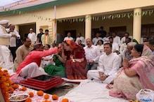 Lok Sabha Elections 2019 : মনোনয়ন পেশের আগে রাহুল-প্রিয়াঙ্কাকে পাশে নিয়ে পুজো দিচ্ছেন সনিয়া
